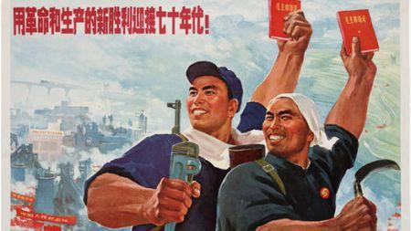 Afiche-celebrar-victorias-revolucion-produccion