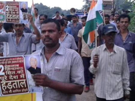 strike Jharkhand