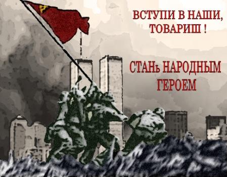 la-union-sovietica-en-nueva-york