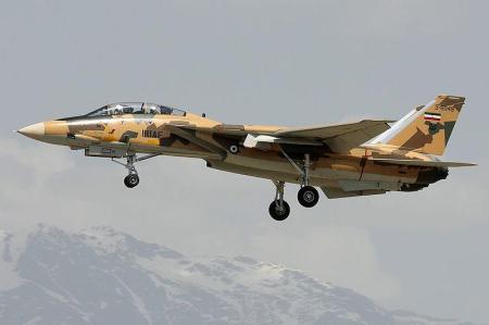 avión iraní